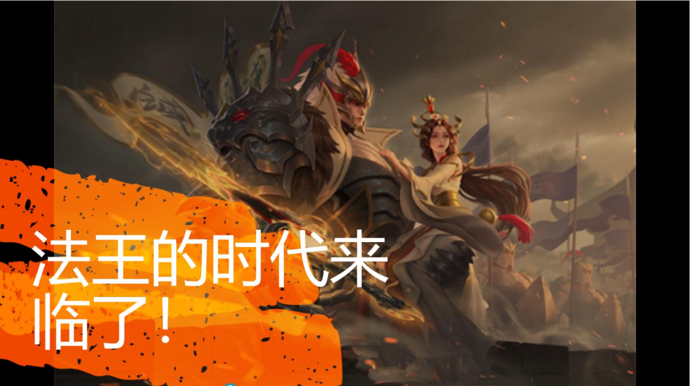 《【煜星娱乐网页登陆】王者荣耀:法师崛起! 天美加入两件新装备,中单又能大杀四方!》