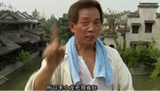 黄飞鸿曾徒孙刘家良曾评价李小龙,死得真好!原因出乎意料 影视 电影 黄飞鸿 刘家良 单机资讯  第7张