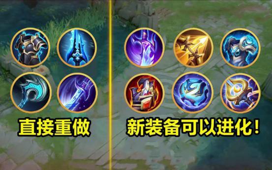 《【煜星平台app登录】王者荣耀:S22新赛季版本变动巨大,排位ban位调整,6大装备可以升级进化了》