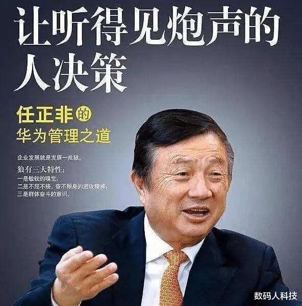高通再次霸气官宣! 华为将补缴126亿专利费: 华为最终还是妥协了?