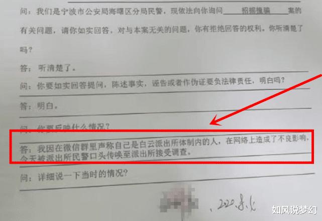 """《【煜星在线登陆注册】梦幻西游:从""""游戏互撕""""发展到""""要现实上门"""",被威胁一方报警》"""
