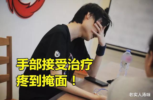 《【煜星娱乐平台首页】TES阿水因病休息,FPX小天又传来坏消息,1张手部照片让铁粉心疼》