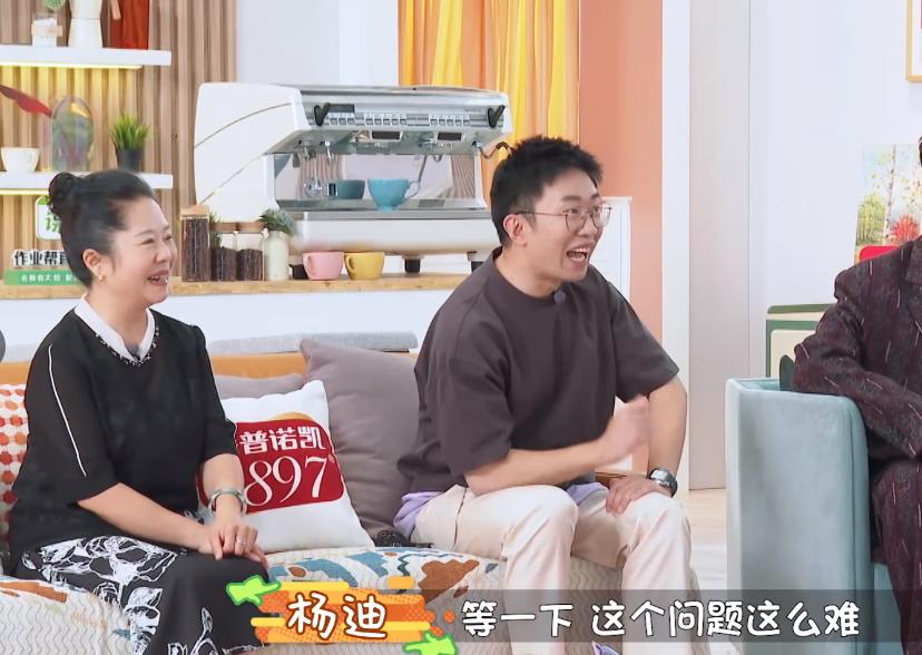 杨子姗记不清结婚几年,朱丹现场嘲讽,傅首尔的解围方式很高级!