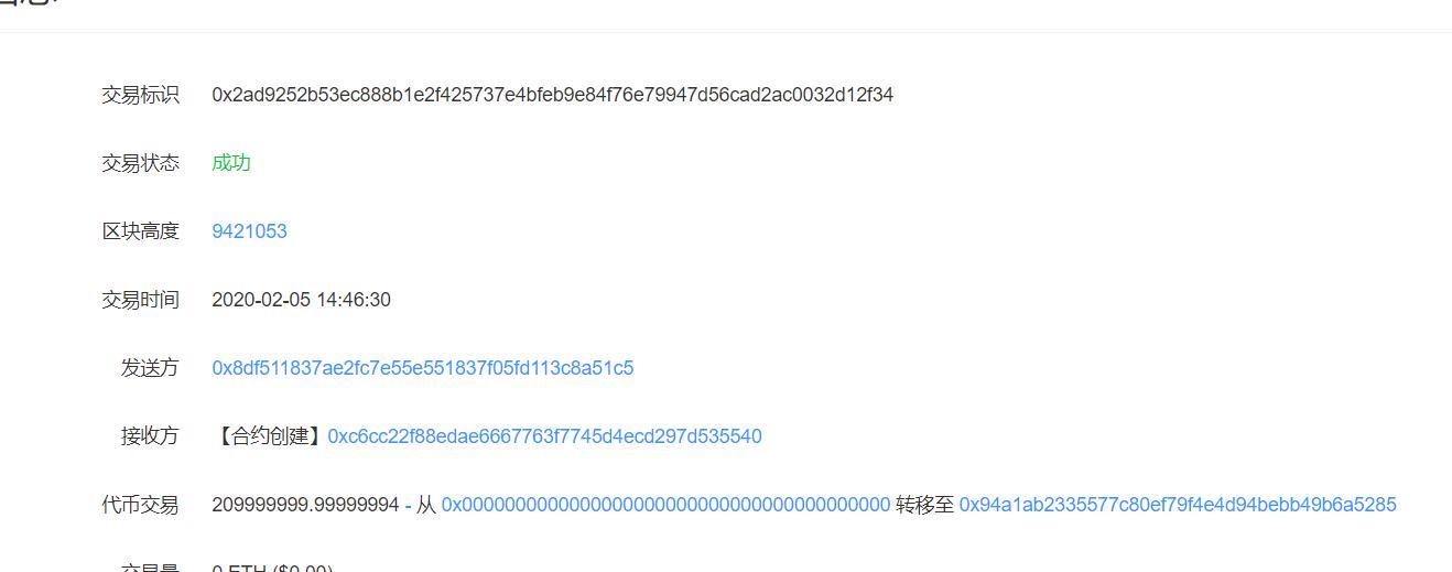 66ex交易所上的币种全部都是自己发行的?又是一家okex的子交易所