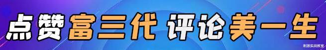 """《【合盈国际公司】""""吃鸡""""使用3.2版本坚持和努力的主播被""""封""""了,如今变成3青铜》"""