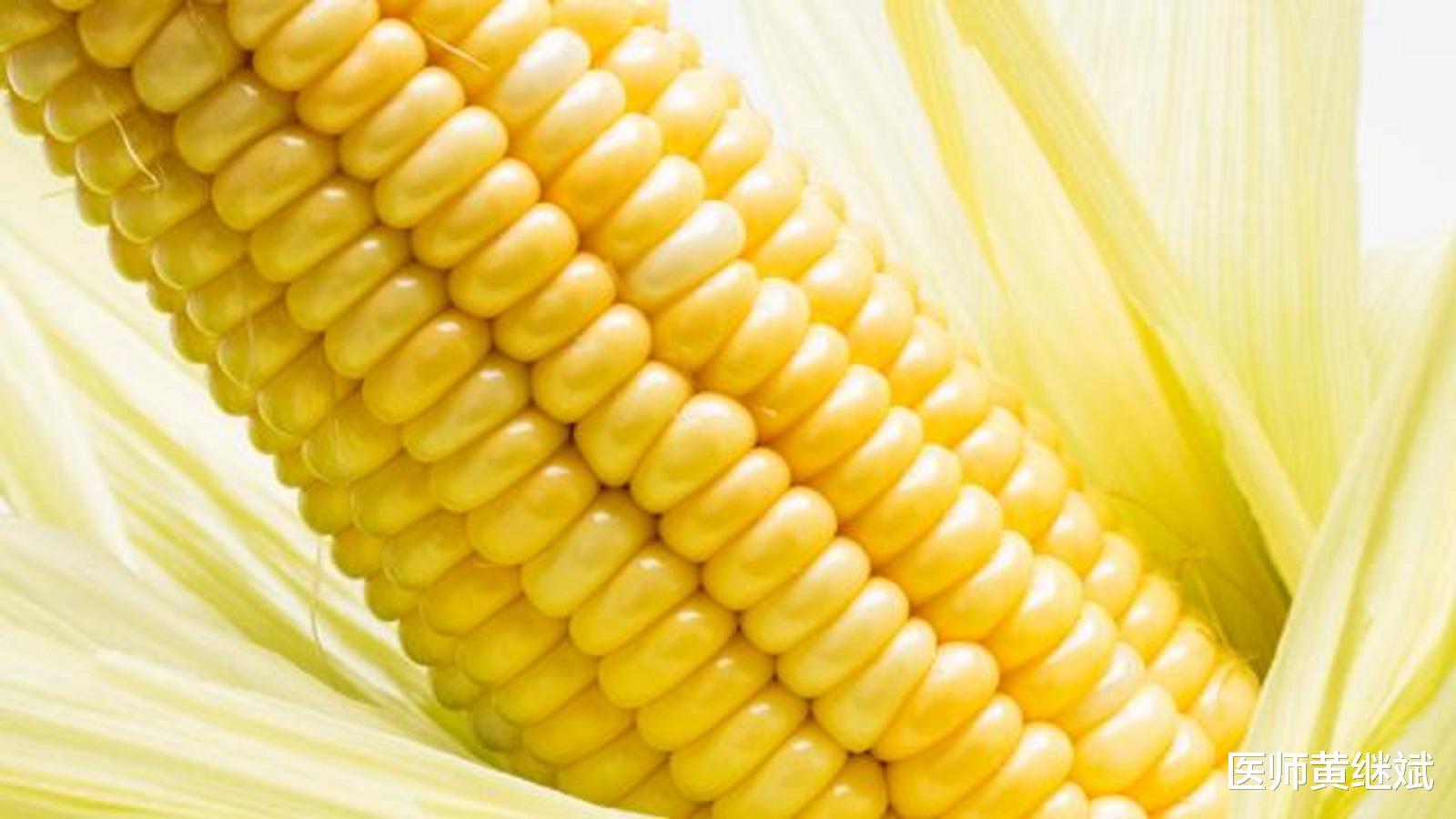 玉米能促进肠道消化,许多人减肥都吃玉米,玉米怎么吃更减肥?