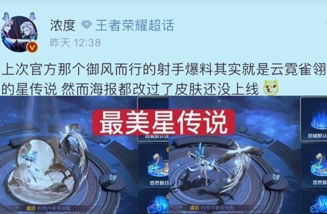 限定免费体验提前关闭,李小龙获取方式首曝,成吉思汗退出群聊!
