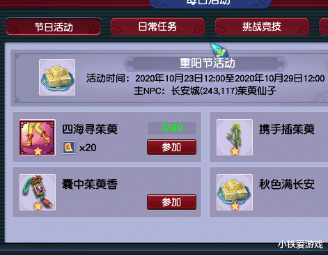 猎人宏_梦幻西游:老王现超快手速,1分钟内开完180个香囊,结局叫人意外