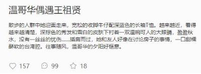 53岁王祖贤携友人逛街,身材圆润岁月催人,乍一看犹如街边老太