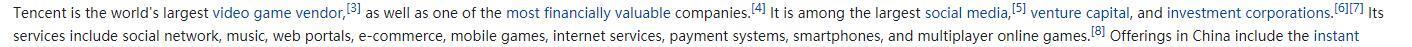 《【煜星手机版登录地址】从窝里横变成两头堵,无所不在的游戏公司——腾讯》