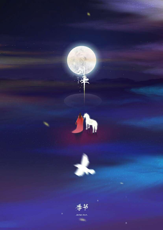 《【煜星娱乐注册官网】剑来:山中何有,一袭青衫,强者随流,各行大愿》