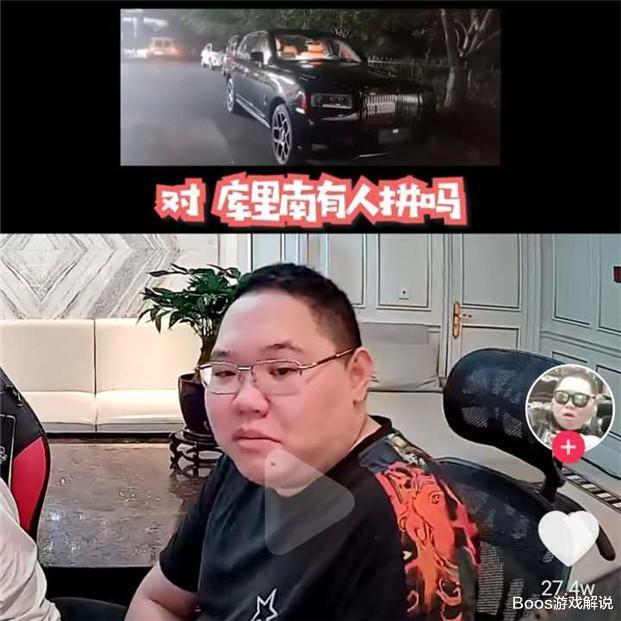 """性感劳拉_网红炫富哪家强?PDD靠豪车,腐团儿晒豪宅,而她凭""""颜值""""获胜"""