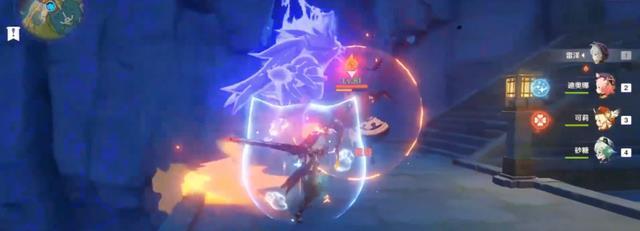 《【煜星注册链接】《原神》中护盾与破盾机制,强附着技能玩法详细解析》