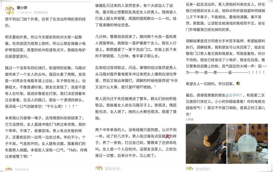 """《【煜星app注册】被人民网点名夸赞?《剑网3》最大的""""宝藏"""",是它的玩家》"""