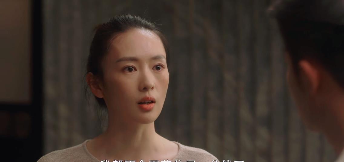 《三十而已》许幻山林有有住一起了,出手大方,却埋怨顾佳乱花钱
