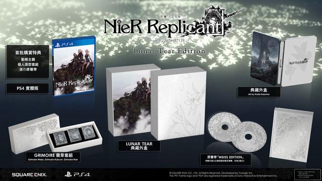亚洲嫩模_《尼尔:人工生命 升级版》PS4中文限定公布,2021年4月22日发售