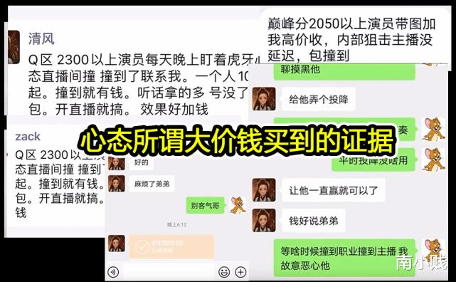 《【煜星娱乐app登录】虎牙心态回应大号被封,全程卖惨堪称影帝,三大疑点始终无法解释》
