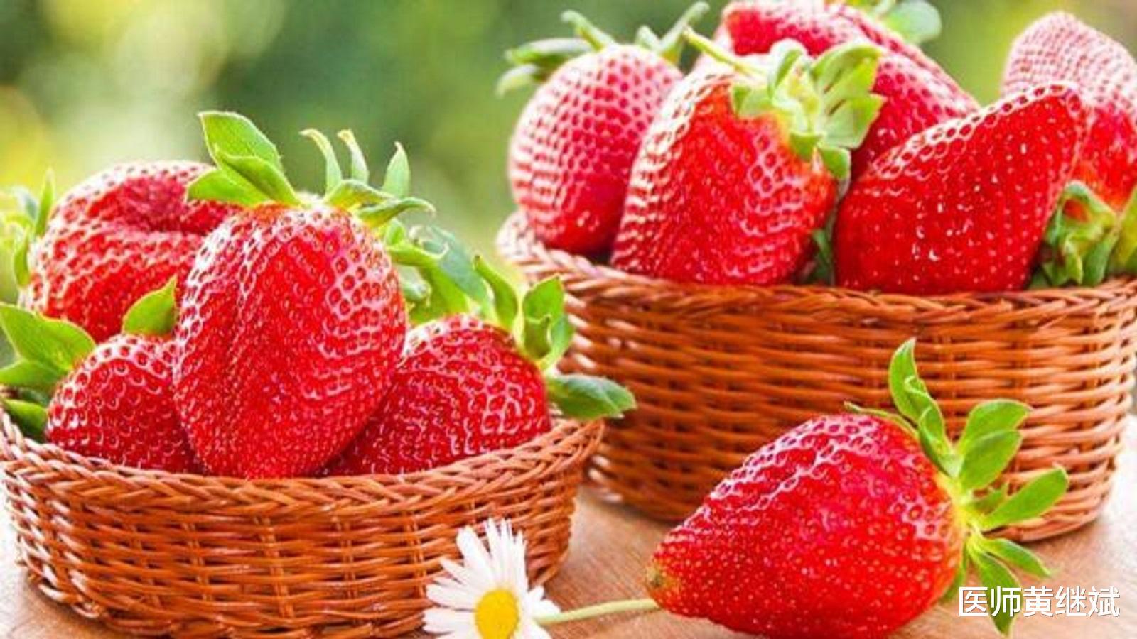 富含维生素C,被列入十大美容食品,草莓怎么吃更美白?