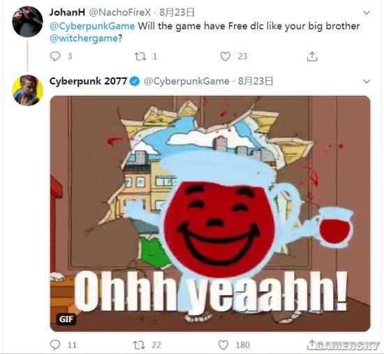 冰龙的结晶_《赛博朋克2077》会有免费DLC 三种出身都能见到基努里维斯