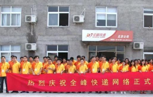 刘强东预言或将成功!2大快递巨头遗憾离场,5万员工将面临失业