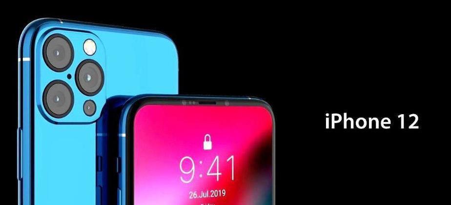 iPhone12与华为mate40相比,谁更值得期待?选它准没错!