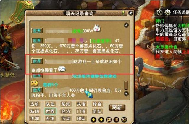 《【煜星账号注册】梦幻西游:06年创建的角色,好友列表都是回忆,认识游戏管理员》