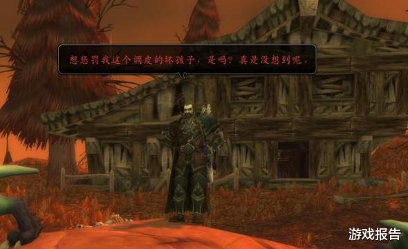 马克思佩恩3秘籍_魔兽世界9.0:天灾入侵事件中的小小号福音,一天就能武装起来-第7张图片-游戏摸鱼怪