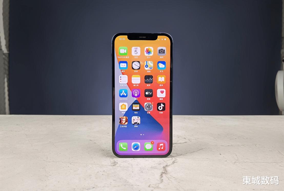 表示 iphone12 充電