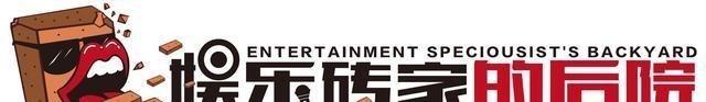 """《明日之子》庆功宴交3000元去当服务员,粉丝:能""""打""""龙丹妮?"""