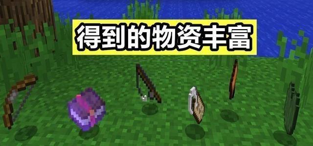 仙境传说2单机版_只有NC才在MC里面钓鱼?萌新的脱口而出,老玩家在一旁笑了-第3张图片-游戏摸鱼怪