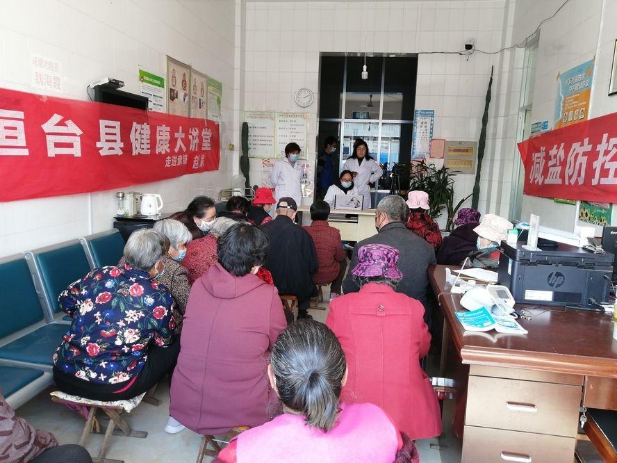 淄博市桓台县健康大讲堂有序恢复:健康讲堂开讲 健康知识到家