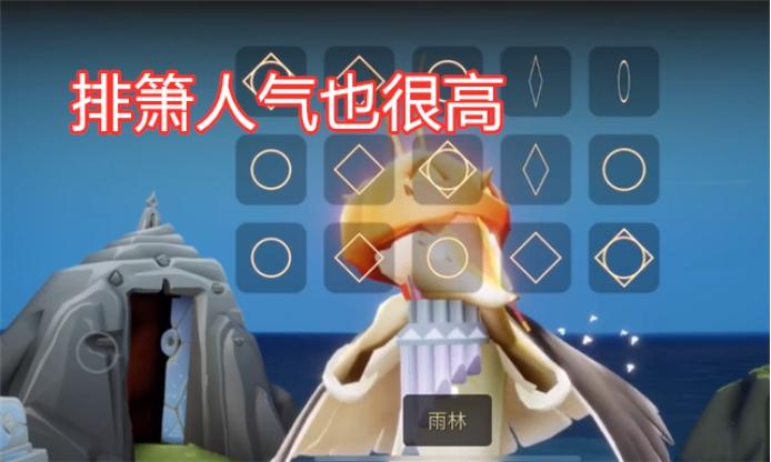 仙剑奇侠传3的主题曲_光遇:做梦都想复刻雨伞?玩家梦境被大众支持,希望是预言家-第4张图片-游戏摸鱼怪