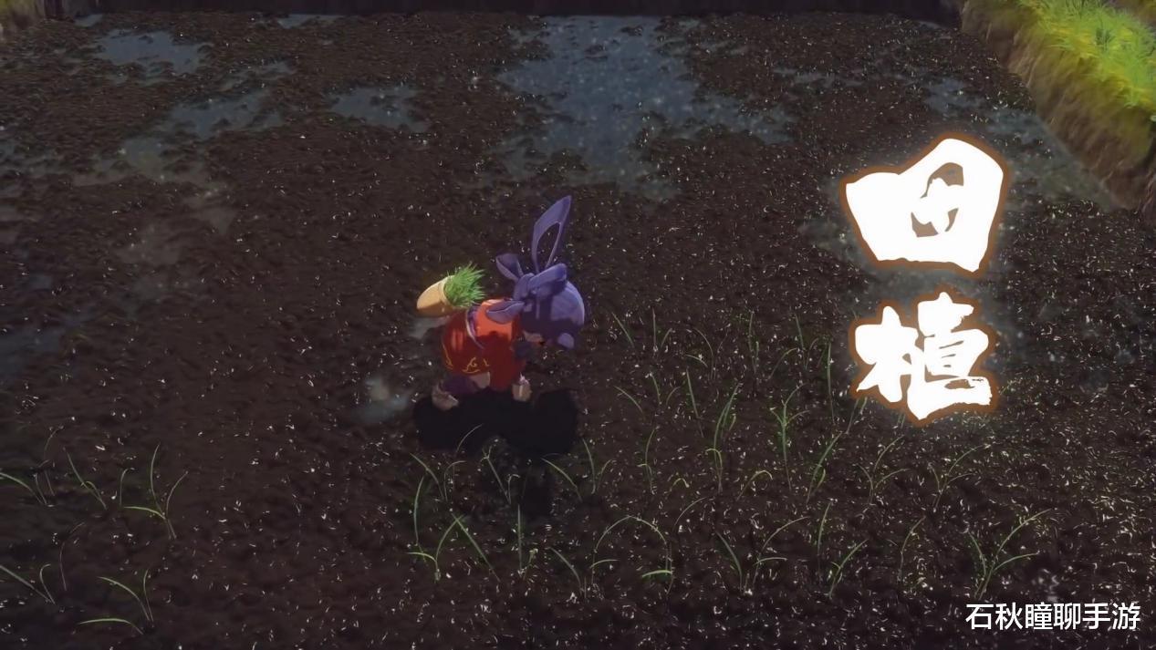 《【煜星注册链接】当胧村正玩起牧场物语的种田流 Switch新游《天穗之咲稻姬》前瞻》