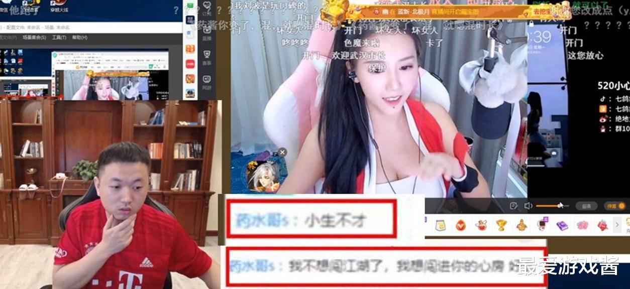《【煜星娱乐官方登录平台】罕见!LOL王者荣耀和美女主播画风惊人统一,跨服联动为哪般?》