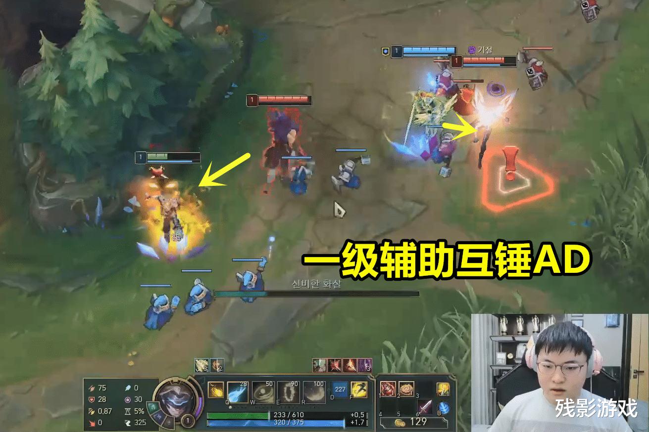 《【煜星娱乐公司】教Uzi打游戏!枣子哥回怼:我不会往左闪?你们在黄金是有原因的》