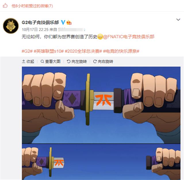 芬雷尔_IG老板王校长现身,十分支持TES战队,发的消息却让IG粉丝着急-第3张图片-游戏摸鱼怪