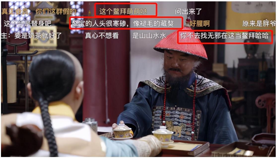 新版《鹿鼎记》高糊预警?看到吴三桂出场后,才知道什么叫惊喜插图20