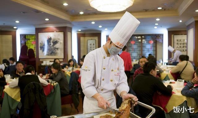 烤鸭卖不动了,全聚德面临亏损,北京人都不吃,年轻人都不傻