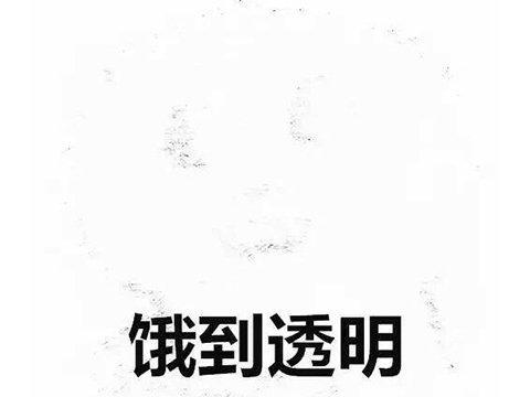 微软拿15年前的游戏炒冷饭,被中国玩家喷惨,Steam好评仅有49%插图(13)
