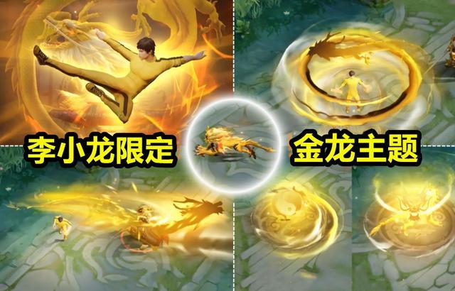 暗夜精灵_下周李小龙限定上线,周年返场5选3,两款限定绝版,888准备好!