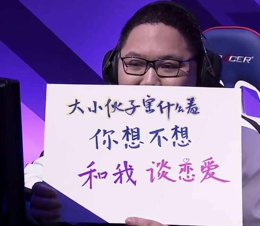 """斗魚、虎牙、企鵝游戲直播""""一哥""""都是誰?騰訊官方權威發布"""
