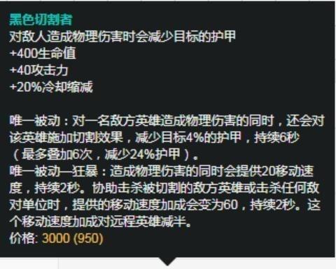 《【煜星娱乐集团】LOL:版本热门上单,使用鳄鱼的时候到底要注意什么?》