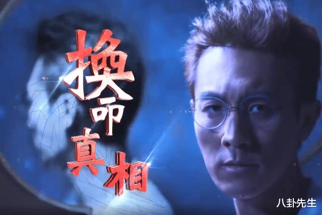TVB新剧片单:欧阳震华马德钟等老艺人回巢,剧里老少配成常态插图58