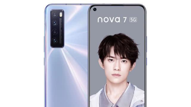 华为nova7顶不住压力,终于妥协降价,麒麟985你愿意买单吗?