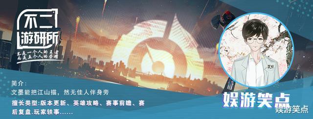 网游文化_抢先服更新S21赛季,个人主页、荣耀战力标被丑化,无法接受