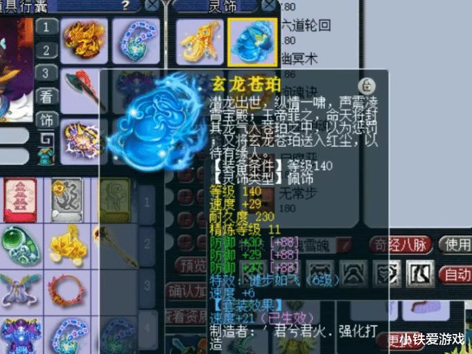 《【煜星娱乐平台注册】梦幻西游:鱼岛最强地府7天成型!老王加码300万,10件神器就位!》