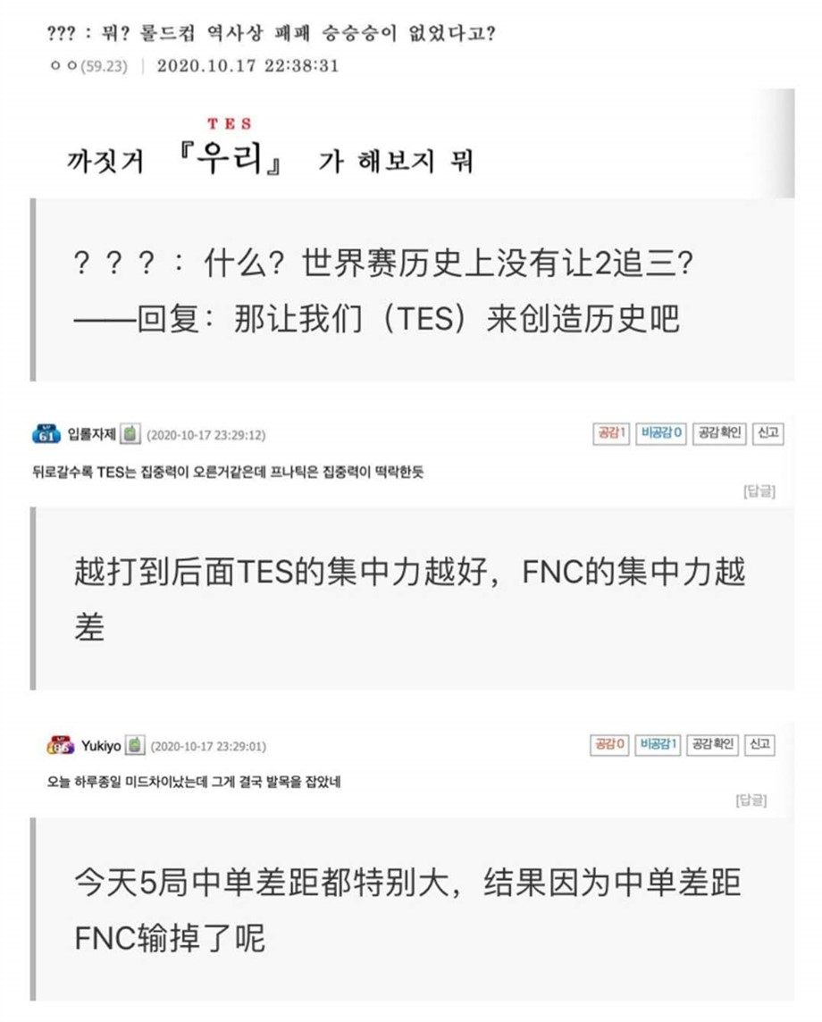 wow贪吃的蛆虫_阿水八强一战追平Faker战绩,韩网评论炸锅:JKL比UZI运气好-第5张图片-游戏摸鱼怪