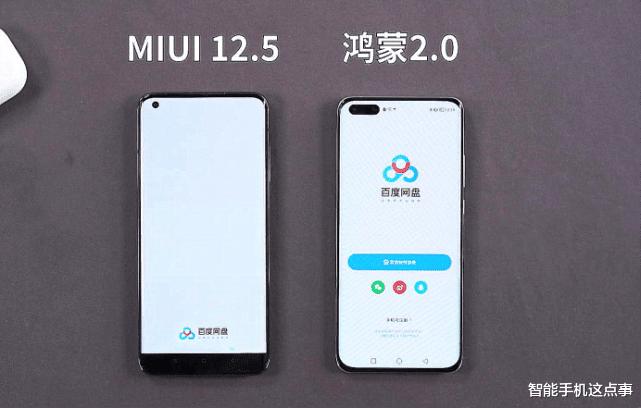 MIUI12.5和鸿蒙2 好物评测 第3张