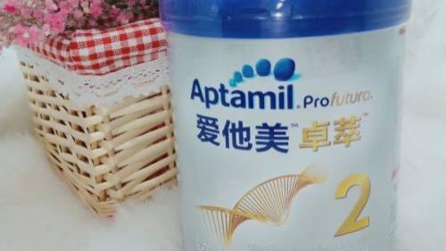 李娜代言的国行奶粉,4个段数的价格都差不多,只因添加了这个