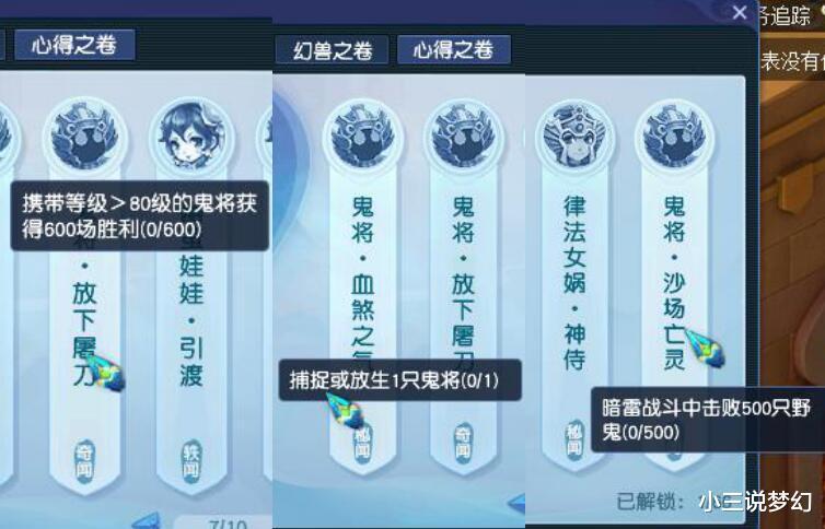 《【煜星登陆注册】梦幻西游:鬼将的专属心得技能最适合连善宠,最高可提升60点伤害》